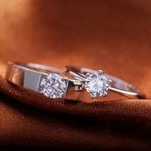 假鑽戒婚禮道具求婚戒男女情侶戒指鑽石飾品結婚對戒仿真一對活口 范思蓮恩
