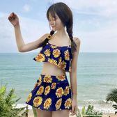 夏裝新款女裝韓版向日葵度印花度假旅游比基尼分體游泳泳衣套裝潮-Ifashion
