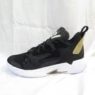 NIKE JORDAN WHY NOT ZER0.4 PF 男款 籃球鞋 CQ4231001 黑金【iSport愛運動】