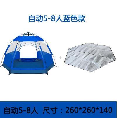 熊孩子☃全自動帳篷 戶外3-4人5-8人多人雙層多人大帳篷露營野營郊遊防雨(主圖款15)