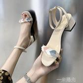 時裝涼鞋女2020年新款中跟百搭夏天仙女風夏季粗跟ins潮高跟鞋子 中秋節全館免運