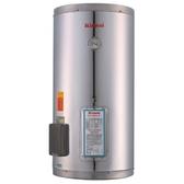 (全省安裝)林內8加侖儲熱式電熱水器(不鏽鋼內桶)熱水器REH-0864