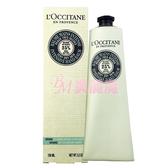 【美麗魔】L'OCCITANE歐舒丹 乳油木修護手膜霜150ml