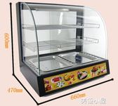 Turk商用保溫櫃熟食加熱保溫箱蛋撻保溫箱漢堡櫃QM『美優小屋』