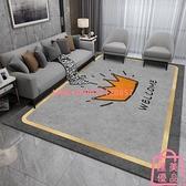 地毯 簡約沙發茶幾毯北歐地墊輕奢 臥室地毯~匯美優品~
