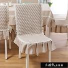 椅子套罩坐墊靠墊一體墊加厚防滑連身餐椅套罩皮椅子墊布藝【快速出貨】