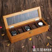 雅式歐式復古木質天窗手錶盒子五格裝手錶展示盒收藏收納盒首飾盒 滿天星