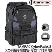 福利品~TAMRAC 達拉克 5258 後背相機包 (24期0利率 免運 國祥貿易公司貨) CyberPacks 系列 8 電腦包