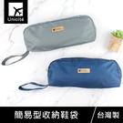 珠友 SN-20061 簡易型收納鞋袋/防潑水鞋包/手提袋/防塵鞋袋/多功能收納-Unicite