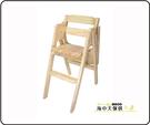 {{ 海中天休閒傢俱廣場 }} G-35 摩登時尚 寶寶椅系列 781-1 220型折合寶寶椅(板)