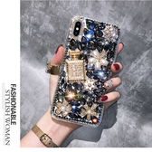 ZenFone6 ZS630KL 紅米Note8 Mate20 Pro 華為 Mate20 nova4 手機殼 水鑽殼 客製化 手工貼鑽 香水瓶寶石花朵