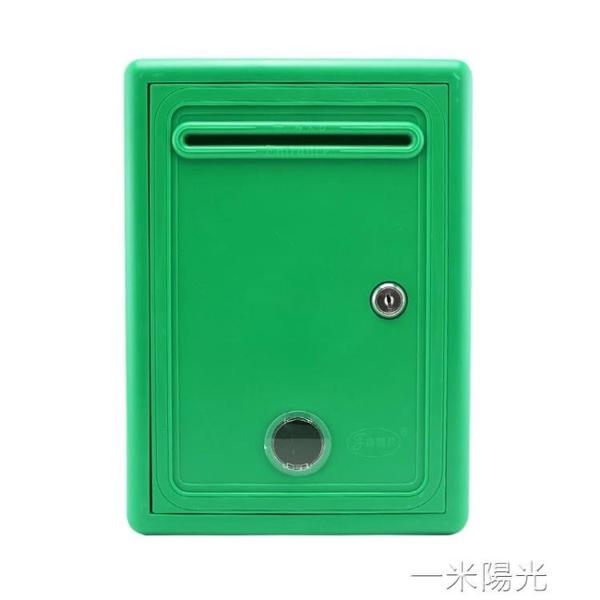 彩色個性塑料意見箱帶鎖意見箱掛墻投訴建議箱信報箱信箱戶外樂捐箱  一米陽光