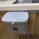 廚房掛式 帶蓋垃圾桶 7公升 蓋式收納 垃圾桶 浴室垃圾桶 沂軒精品 E0068
