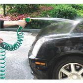 汽車水槍 伸縮彈簧水槍套裝 高壓汽車洗車水槍 家用澆花水管 俏女孩