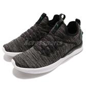 Puma 訓練鞋 IGNITE Flash EvoKNIT 黑 白 針織 多功能 慢跑鞋 運動鞋 男鞋【PUMP306】 19050814