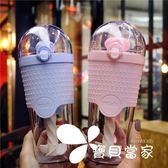 水杯  水杯塑料隨手杯吸管杯成人攪拌杯創意大號韓國手動個性清新檸檬杯