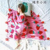 兒童草莓針織毯嬰兒寶寶午休被空調被