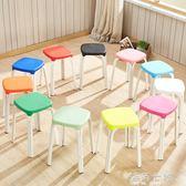 塑料凳子加厚成人家用餐桌高凳時尚創意小椅子現代簡約客廳高板凳 海角七號