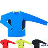 ASICS亞瑟士 慢跑長袖T恤(天藍*丈青) 後腰附鑰匙口袋 2014新款