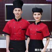 廚師工作服男短袖餐飲后廚房衣服裝夏季透氣薄款女蛋糕烘焙師工衣  圖拉斯3C百貨