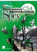 二手書博民逛書店 《Dreamweaver CS4 Spry動態》 R2Y ISBN:9862012331│趙增敏
