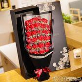 香皂花   七夕情人節生日禮物送女生女友玫瑰花束特別浪漫實用香皂花禮盒igo 瑪麗蘇