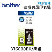 Brother BT6000BK 原廠盒裝黑色墨水 /適用 DCP-T300/DCP-T500W/DCP-T700W/MFC-T800W