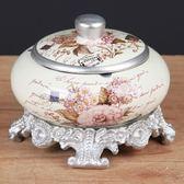 歐式復古做舊陶瓷大號手工帶蓋菸灰缸多功能創意茶幾裝飾擺件煙缸 居享優品