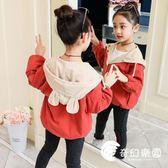 女童兒童春秋裝外套2018新款韓版洋氣小女孩上衣6女寶寶外套3-9歲-奇幻樂園