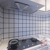 防油壁紙馬賽克自粘墻紙浴室廁所防潮瓷磚貼紙【櫻田川島】