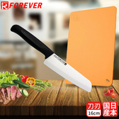 【FOREVER】日本製造鋒愛華陶瓷刀(白刃黑柄)贈心形掛孔軟式砧板