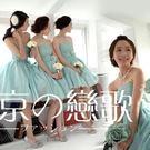 小禮服 洋裝 蓬蓬裙 伴娘服 抹胸裙