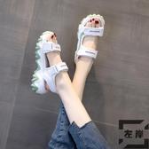涼鞋夏季時尚百搭網美女鞋厚底松糕休閒鞋子【左岸男裝】