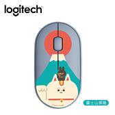 【Logitech 羅技】Pebble M350滑鼠上蓋 - 富士山探險 [不包含滑鼠]