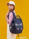 後背包 小學生初中學生書包女韓版高中校園雙肩包新款大容量可愛旅行背包 韓菲兒