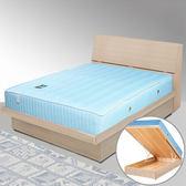 單人床《YoStyle》諾雅3.5尺單人掀床組+獨立筒床墊(床頭箱+後掀床底+二線獨立筒)(二色任選)
