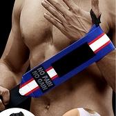 健身護腕男扭傷手腕帶女臥推專業運動手套裝備助力帶護具護肘 凱斯盾
