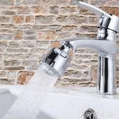 水龍頭防濺頭濾水器洗手延長器   伊鞋本鋪