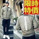 空軍夾克MA1精緻潮流-潮流立領魚骨貼布軍裝男外套2色63ai32【巴黎精品】