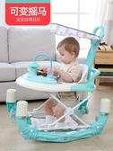 嬰兒童寶寶學步車多功能防側翻手推