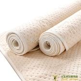 彩棉隔尿墊嬰兒防水可洗透氣夏天水洗大號兒童寶寶隔夜床墊表純棉品牌【小玉米】