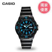 CASIO卡西歐MRW-200H-2BVDF學生錶