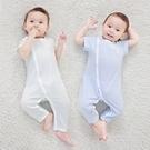 嬰兒連體衣服夏天純棉寶寶空調服夏季薄款睡衣新生兒短袖長褲夏裝