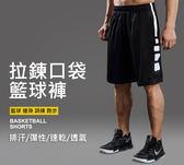 現貨 運動短褲 拉鍊口袋籃球褲 黑白款 運動褲 運動休閒/比賽用