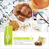 蜜思朵 桂語香霏 黑糖桂花茶(22g x8入 / 盒)