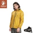 【Wildland 荒野 男 15D天鵝絨防風保暖外套《藤黃》】0A82922/連帽外套/風衣/運動外套