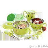 兒童餐具套裝寶寶注水保溫碗吃飯碗不銹鋼防摔吸盤碗嬰兒輔食碗勺  橙子精品