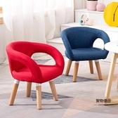 實木兒童椅寶寶椅矮凳幼兒園寫字椅學習小椅子家用靠背休閒沙發椅【聚物優品】