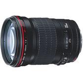 送UV保護鏡+吹球清潔組 Canon EF 135mm f/2L USM 望遠鏡頭 公司貨