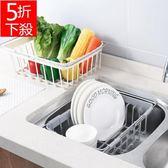 虧本出清!五折特賣瀝水籃 可伸縮水槽瀝水籃塑料廚房碗碟籃放碗筷籃子家用